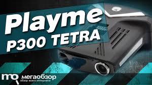 <b>Playme</b> P300 TETRA - <b>PLAYME</b>