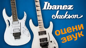 <b>Ibanez</b> Jem-JR VS Jackson JS32 DKA-M Dinky Сравним? - YouTube