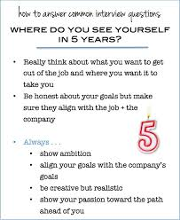 images about common interview questions on  how to answer the interview question quotwhere do you see yourself in 5 years