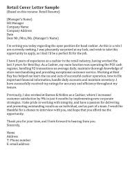 retail cover letter sample retail cover letter examples