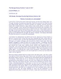 sample essay my greatest accomplishment pic morehd image my life    college resume essay examples how to write a college admission essay collegeview my life story essay
