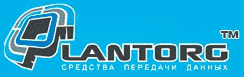 <b>Точки доступа Mikrotik</b> купить по оптовой цене - LanTorg - Каталог.