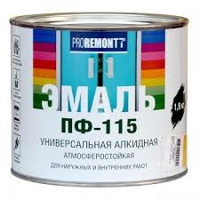 <b>Эмаль ПФ</b>-<b>115</b>