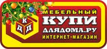 Купить <b>комоды</b> в Хабаровске в интернет магазине мебели