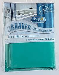 <b>Занавески</b> для <b>ванной</b> - купить по низкой цене в Оренбурге в ...