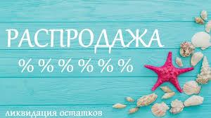 ФАНТАЗЁРЫ Деревянные игрушки и пособия's products – 3,666 ...