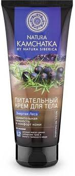 "Natura Siberica Kamchatka <b>Крем для тела</b> ""Энергия леса ..."