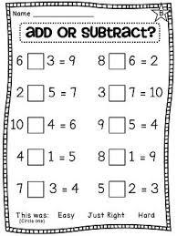 1000+ ideas about First Grade Math Worksheets on Pinterest | 1st ...First Grade Math Unit 8