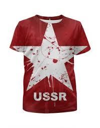 """Детские товары с принтом """"<b>soviet union</b>"""" по низким ценам ..."""