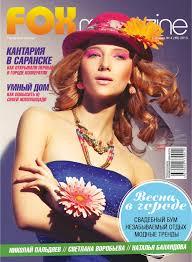 FOX magazine N48 by Kirill Melnikov - issuu