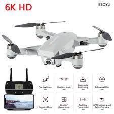 <b>JJRC X16</b> Foldable GPS Drone <b>5G</b> WiFi FPV 6K HD 120 Degree ...