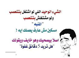 المنبه و الجزائريون images?q=tbn:ANd9GcT