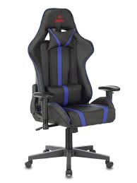 <b>Компьютерное кресло Бюрократ Viking Zombie</b> A4 B 1372900 ...