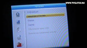 Сброс до заводских настроек эфирного ресивера TV <b>DVB T2</b> ...