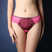 Compare prices on <b>212 Sexy Women</b>