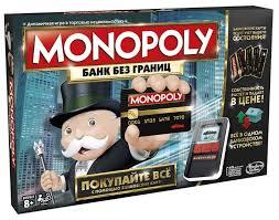 <b>Настольная игра Monopoly</b> С банковскими картами (обновленная)