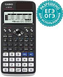 Купить <b>Калькулятор CASIO Classwiz</b>, <b>FX-991EX</b>, черный в ...