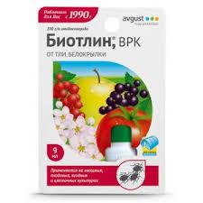 Препарат <b>Биотлин</b> (<b>9 мл</b>)| Инструкция, применение| купить ...