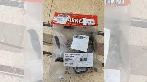 <b>Скистопы Marker</b> 136mm купить в Красноярске | Хобби и отдых ...