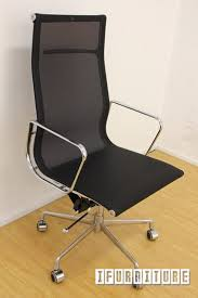 replica charles eames style mesh office chair replica reproduction nzs largest furniture range with guaranteed lowest prices bedroom furniture sofa bedroomsweet eames office chair replicas