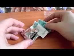 <b>зажим для денег</b> - YouTube