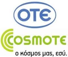 Υποτροφίες ΟΤΕ - Cosmote 2015