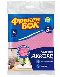 Купить <b>Салфетки</b> для уборки «<b>Фрекен Бок</b>» Аккорд целлюлозные ...