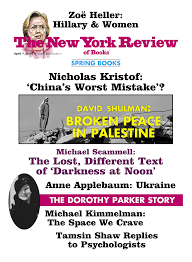 s worst policy mistake by nicholas d kristof the new also in this issue