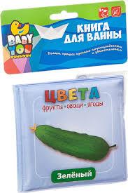 <b>Bondibon</b> Книга для купания — купить в интернет-магазине ...