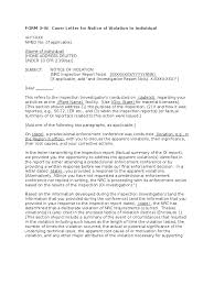 cover letter templates and samples administration right example job cover letter administration latex templates a cover letters cover letter examples template