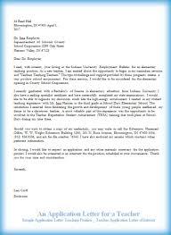 an application letter for a teacher com an application letter for a teacher sample application letter teaching position teacher application letter of interest