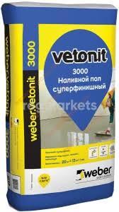 Наливные полы <b>Ветонит</b> Weber <b>Vetonit</b> в Санкт-Петербурге 🥇
