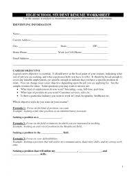 high school resume for college  seangarrette cohigh school resume for college resume template for college application college application