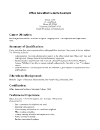 medical assistant resume no experience template design medical assistant resume no experience berathen for medical assistant resume no experience 10473
