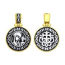 Иконка из золочёного серебра с ликом <b>Казанской</b> божией матери