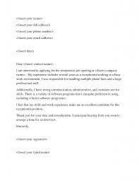 cover letter when there are no openings employment cover letter example template