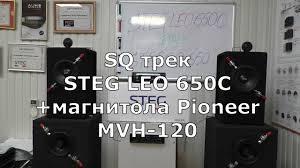 STEG LEO 650C полный тест/отзывы - YouTube