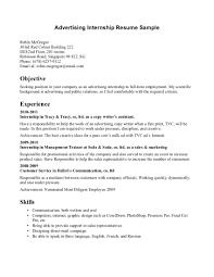 resume examples finance internship resume sample template examples gallery of sample student resume for internship