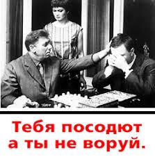 Если депутаты не примут закон о спецконфискации – это не станет катастрофой для бюджета-2017, - министр Рева - Цензор.НЕТ 1738