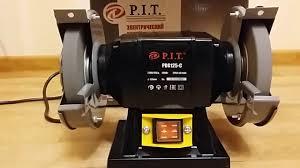 Краткий Обзор точильного <b>станка P.I.T.</b> PGB125-C - YouTube