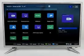 Обзор 32-дюймового «умного» ЖК-<b>телевизора Hyundai</b> H ...