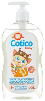 <b>Cotico Средство</b> для <b>мытья</b> детской посуды — купить по ...