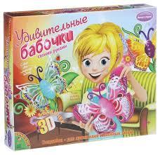 <b>BONDIBON</b> Набор для творчества <b>Удивительные Бабочки 3D</b> ...
