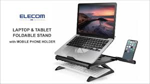<b>laptop</b> & tablet foldable portable stand with mobile <b>phone holder</b>