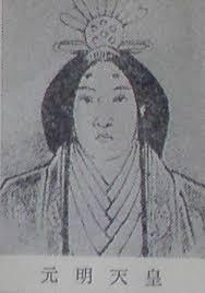 「712年 - 古事記が完成、元明天皇に献上」の画像検索結果