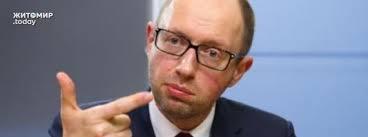 Павленко отозвали с должности министра, чтобы его обезопасить, поскольку ему не давали контролировать ситуацию в аграрном секторе, - Сыроид - Цензор.НЕТ 767