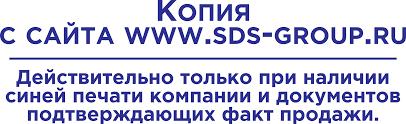 ЕАЭС RU С-CN.ЭМ01.В.0138419.pdf