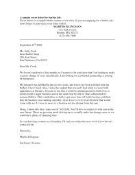 Ehr Trainer Resume Cv Cover Letter