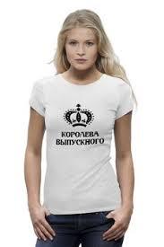 Толстовки, кружки, чехлы, футболки с принтом королева, а также ...