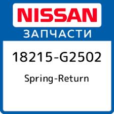 Купить Spring-Return, Nissan, 18215-G2502 в каталоге интернет ...